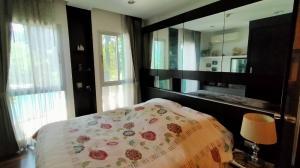 For SaleCondoNawamin, Ramindra : Condo for sale, Park Exo, Parc EXO, Kaset-Nawamin Road, 1.9 million baht, including transfer, beautiful room, ready to move in.
