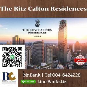 For SaleCondoSathorn, Narathiwat : 🐻The Ritz Calton Residence🔥Hot Deal-Best Offer✅Type: 2Bedroom Size 140.99 sq.m✅Middle - High floor 【Tel: 084-6424228】 Mr. Bank