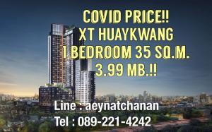 For SaleCondoRatchadapisek, Huaikwang, Suttisan : Covid Price !! 🔥 XT Huay Kwang 🔥 1 bedroom, large 35.10 sq m !! Price 3.99 million baht 🔥 new brand from Sansiri On Ratchadaphisek Road, Huay Kwang intersection, next to MRT Huai Khwang, only 75 m 💥💥 Contact: 089-221-4242 💥💥
