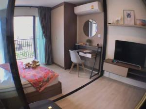For RentCondoRangsit, Patumtani : For Rent Kave Condo