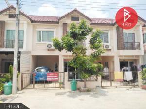 For SaleTownhouseRama 2, Bang Khun Thian : Townhouse for sale Pisan Village, Project 19, Bang Khun Thian, Bangkok