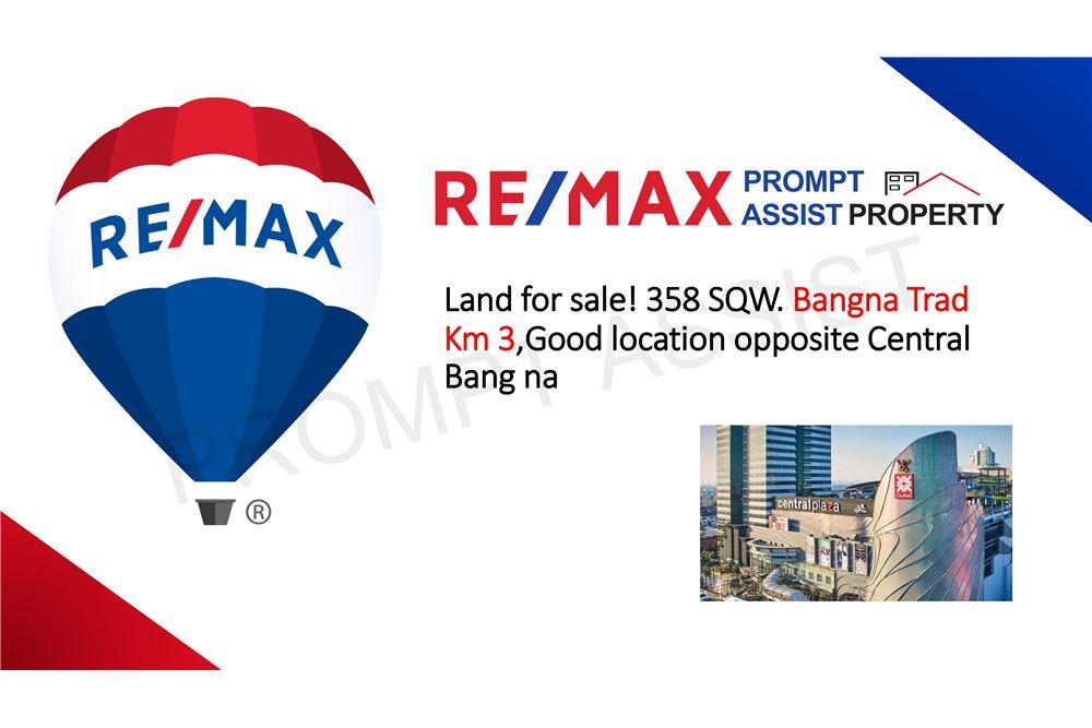 ขายที่ดินบางนา แบริ่ง : Land for sale Near Central Bang Na 358 SQM - 920441004-1