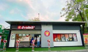 เซ้งพื้นที่ขายของ ร้านต่างๆพัฒนาการ ศรีนครินทร์ : เซ้งร้านข้าวมันไก่ ปั๊มบางจาก พัฒนาการ 27 ยอดขายดี มีกำไร