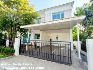 For RentHouseBangna, Lasalle, Bearing : House for sale Life Bangkok Boulevard Wongwaen On Nut 2