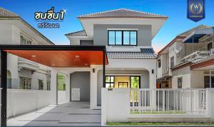 For SaleHouseNakhon Pathom, Phutthamonthon, Salaya : For Sale - Chon Chuen University 1, Thaweewattana, area 50 sq.w., function 3 bedrooms, 2 bathrooms, 1 multipurpose room, parking for 2 cars.