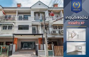 For SaleTownhouseLadprao 48, Chokchai 4, Ladprao 71 : For Sale - Ketutichermine University, Ladprao 87, 3-storey townhome, area 16 sq.wa., function 4 bedrooms, 3 bathrooms, 1 car parking.