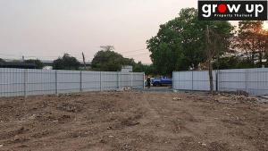 ขายที่ดินสำโรง สมุทรปราการ : GPS10777 : ปล่อยขาย ที่ดิน ใกล้บีทีเอสปากน้ำ ราคา 13,800,000 บาท💥 Hot Price!!!