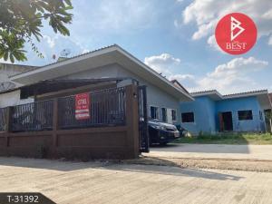 ขายบ้านราชบุรี : ขายบ้านเดี่ยว 2 หลัง มีพื้นที่หน้าบ้าน บ้านไร่ ราชบุรี