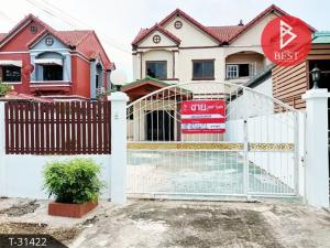 ขายบ้านนครนายก : ขายบ้านแฝด 2 ชั้น หลังริม หมู่บ้านสวนแสนสุข อำเภอองครักษ์ จังหวัดนครนายก
