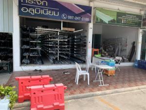 เซ้งพื้นที่ขายของ ร้านต่างๆรังสิต ธรรมศาสตร์ ปทุม : เซ๊งด่วนราคาขาดทุน ร้านจำหน่ายอุปกรณ์ติดตั้งกระจกอลูมิเนียม