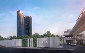 Sale DownCondoLadprao, Central Ladprao : ขายดาวน์ LIFE LADPRAO  VALLEY📍 2ห้องนอน 48.6 ตรม. ชั้นสูง ราคา 7.8 ลบ. | ติดต่อ 0659826412 / 0982566180