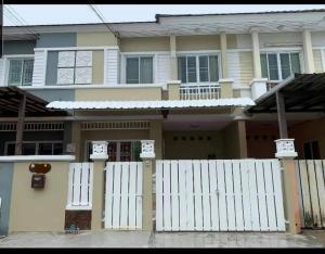 ขายทาวน์เฮ้าส์/ทาวน์โฮมนวมินทร์ รามอินทรา : ขาย Townhome 2 ชั้น หมู่บ้านบาลียา รามอินทรา 109 (สุเหร่าคลองหนึ่ง)