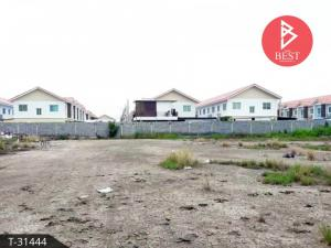 For SaleLandSamrong, Samut Prakan : Land for sale, 2 ngan, 62.0 square wah, Phra Samut Chedi, Samut Prakan