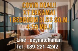 ขายคอนโดสุขุมวิท อโศก ทองหล่อ : Covid Deal!! 🔥 XT เอกมัย 🔥 1ห้องนอน 31.53ตร.ม.!! ราคา 4.59 ล้านบาท🔥 แบรนด์ใหม่จากแสนสิริ ติดถนนเอกมัย ห่าง BTS เอกมัย 1.5 กม. 💥💥 ติดต่อ : 089-221-4242 💥💥