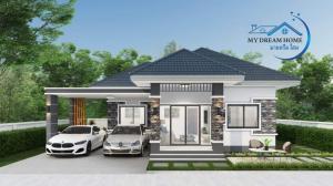 For SaleHouseKorat KhaoYai Pak Chong : House for sale, 3 bedrooms, 2 bathrooms