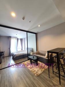 For RentCondoRatchathewi,Phayathai : Room For Rent 1 Bedroom Ideo Mobi Rangnam (Victory Monument BTS)