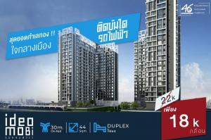 For RentCondoOnnut, Udomsuk : Hot deal, large room, near bts, very good location, duplex room
