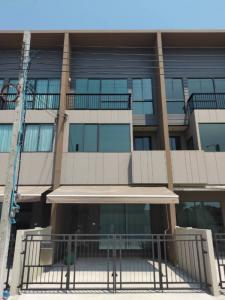 เช่าทาวน์เฮ้าส์/ทาวน์โฮมบางนา แบริ่ง : ให้เช่าทาวโฮม 3 ชั้น (บ้านใหม่)💢 ทำเล บางนา สุวรรณภูมิ เฟอร์ครบ พร้อมเข้าอยู่ มบ.บ้านกลางเมือง บางนา-วงแหวน ทำเลติดถนนกาญจนาภิเษก (เลียบวงแหวนตะวันออก โซนบางนา-อ่อนนุช) ใกล้กับห้างเมกาบางนา (อีเกียสโตร์) ใกล้สนามบินสุวร