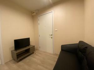 For RentCondoRattanathibet, Sanambinna : ‼ ️ Urgent‼ ️ Condo for rent, Plum, Central Phase 2, price 6,500 / month