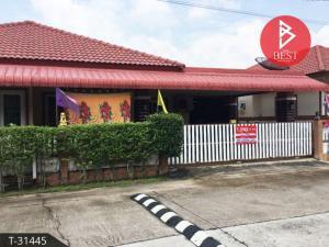 For SaleHousePattaya, Bangsaen, Chonburi : Single storey house for sale, behind the corner of Boonraksa Village, Bang Lamung (Boonraksa View), Chonburi
