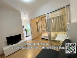 For RentCondoBangbuathong, Sainoi : # For rent, Plum Condo Bangyai Station, size 23 sq m, Building F, 5th floor, 1 bedroom, rental price 5,500 baht / month