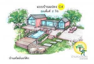 For SaleLandNakhon Nayok : Buy ready to build