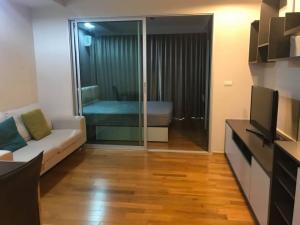 ขายคอนโดลาดพร้าว เซ็นทรัลลาดพร้าว : ทุบราคา ท้าทุกดีล !! Abstract Phahonyothin Park ขนาด 38 ตรม. 1 ห้องนอน  แต่งสวยครบ จ่าย จบ พร้อมเข้าอยู่!!