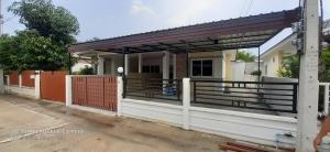 For SaleHouseKorat KhaoYai Pak Chong : House for sale in Nakhon Ratchasima, Arun Thong Village, Nong Ta Kong, after Suranaree Industrial Zone