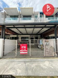 For SaleTownhouseRathburana, Suksawat : Sell townhome, new house, 2 Rama 2 - Phutthabucha