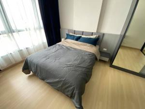 For RentCondoPinklao, Charansanitwong : For Rent : Supalai Loft, separate flashlight, big room, cheap price