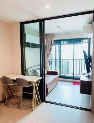 เช่าคอนโดลาดพร้าว เซ็นทรัลลาดพร้าว : 🎉 ให้เช่าคอนโด Life ladprao ตึก A ชั้น 16 ห้องขนาด 35 ตรม. พร้อมเข้าอยู่ได้เลย