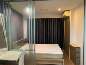 For RentCondoRamkhamhaeng Nida, Seri Thai : Condo for rent in Lumpini Ramkhamhaeng 60/2