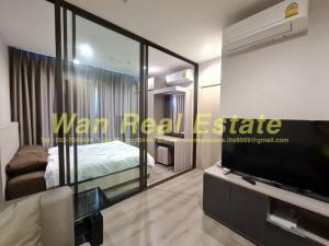 For RentCondoRattanathibet, Sanambinna : Condo for rent, politan aqua, beside the Chao Phraya River, 12th floor, river garden view, but complete like a resort.