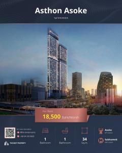 For RentCondoSukhumvit, Asoke, Thonglor : For Rent Asthon Asoke 1 bedroom Price 18,500 baht/month 🔥
