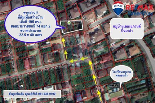 For SaleLandNakhon Pathom, Phutthamonthon, Salaya : ที่ดินปิ่นเกล้า-นครชัยศรี ซอยบรมราชชนนี74