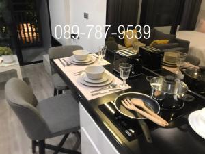 For RentCondoHua Hin, Prachuap Khiri Khan, Pran Buri : Condo for rent, Dusit D2 Residences Hua Hin, Condo for vacation in the heart of Hua Hin city.