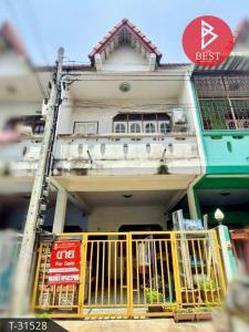 For SaleTownhouseSamrong, Samut Prakan : Quick sale townhouse. Sup Bua Luang Village, Bang Pu, Samut Prakan