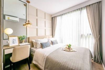 For RentCondoOnnut, Udomsuk : T0007 For rent The Nest Sukhumvit 64 near BTS Punnawithi and BTS Udom Suk, size 29 sqm, 4th floor, fully furnished.