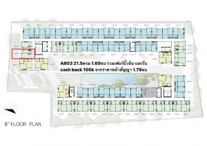 Sale DownCondoOnnut, Udomsuk : THE ORIGIN ONNUT Sale, reservation + down payment, urgent !!