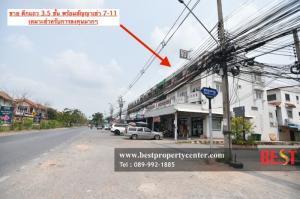 ขายตึกแถว อาคารพาณิชย์นวมินทร์ รามอินทรา : ขายอาคารพาณิชย์ ห้องกลาง พร้อมสัญญาเช่า 7-11 ติดถนนพระยาสุเรนทร์ 38 หน้าหมู่บ้านและแหล่งชุมชนขนาดใหญ่