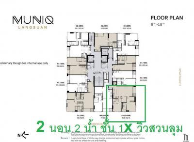Sale DownCondoWitthayu,Ploenchit  ,Langsuan : Muniq Langsuan, 2 bedrooms, 2 bathrooms, the entire garden view