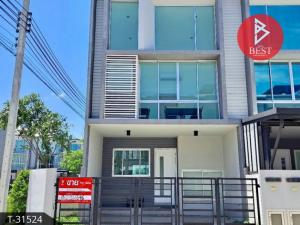 For SaleTownhouseRathburana, Suksawat : Urgent sale, townhome, Nova Lux Prachauthit 131, Bangkok.