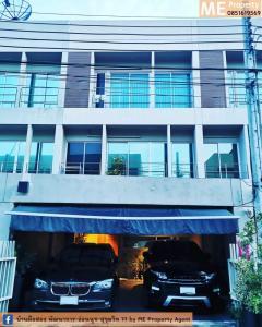 For SaleTownhousePattanakan, Srinakarin : Townhouse  3 Floors  Noble Cube Pattanakarn Pattanakarn – Onnut – Srinakarin - Thonglor