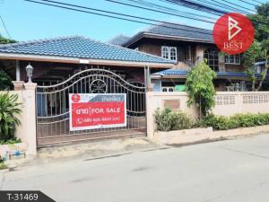 For SaleHouseRama 2, Bang Khun Thian : 2 storey detached house for sale, area 88, Rao Samae Dam, Bang Khun Thian, Bangkok.
