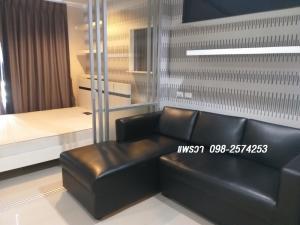For RentCondoPattaya, Bangsaen, Chonburi : For rent 5,000 baht / month 22 sqm. Condo Lumpini Ville Naklua-Wong Amat.