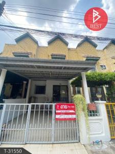 For SaleTownhouseNawamin, Ramindra : Townhouse for sale Makmai Watcharaphon Sai Mai, Bangkok.
