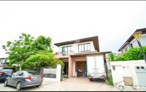 For RentHouseRamkhamhaeng Nida, Seri Thai : House for rent, Aqua Divina, Ramkhamhaeng 94, pet friendly, near MRT Khlong Ban Ma, just 1.2 km.