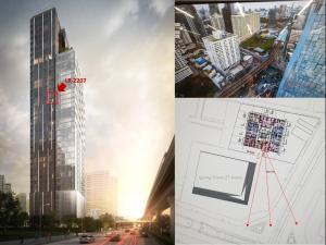 Sale DownCondoRatchathewi,Phayathai : Sale down payment The Lofts Ratchatewi, Loft 2, 4.7 m high, 22nd floor, not blocking views, VIP price.