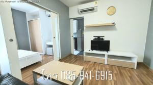 For SaleCondoRatchadapisek, Huaikwang, Suttisan : Ready to move in, 1 Bed room, fully furnished, 1.55 million, ready to move in THE SEED Ratchada - Huai Khwang MRT Huai Khwang
