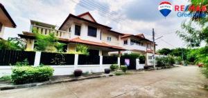 For SaleHouseEakachai, Bang Bon : Single house Rama 2, Petch Rd., Kanjanapisek Ring Road, near Rama 2 Expressway, Revenue School, Denla School, cheaper than the market, 82 sq.w. ** Selling only 6.35 million baht **